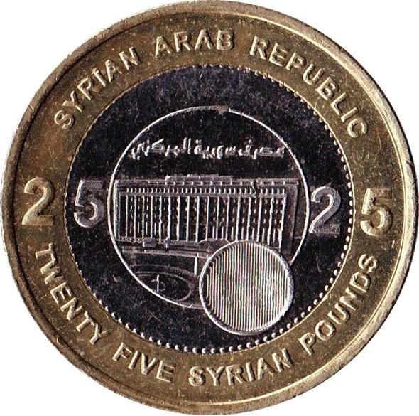 10 Liras With Hologram Syria