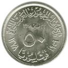 50 Qirsh (Founding of United Arab Republic) – reverse