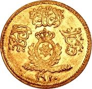 1 Dinar - Faisal I -  obverse