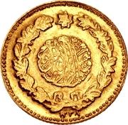 1 Dinar - Faisal I -  reverse