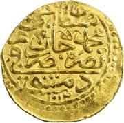 Sultani - Ahmed I (Damascus; type 2) – obverse
