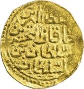 Sultani - Ahmed I (Damascus; type 2) – reverse