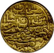 Sultani - Suleiman I (Aleppo) – obverse