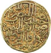 Sultani - Selim II (Aleppo) – reverse