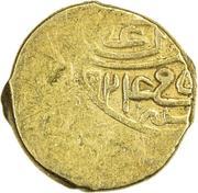 Sultani - Selim I (Aleppo) – obverse