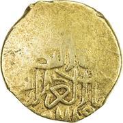 Sultani - Selim I (Aleppo) – reverse