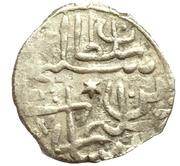 Akce - Selim II (Aleppo) – obverse