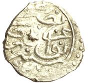 Akce - Selim II (Aleppo) – reverse