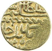 Sultani - Selim I (Damascus) – obverse