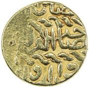 Sultani - Selim I (Damascus) – reverse