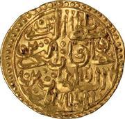 Sultani - Mehmed III (Aleppo) – reverse