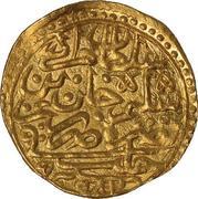Sultani - Murad III (Aleppo; type 1) – obverse