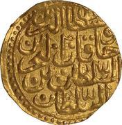 Sultani - Murad III (Aleppo; type 1) – reverse
