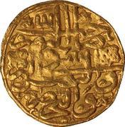 Sultani - Suleiman I (Damascus) – reverse