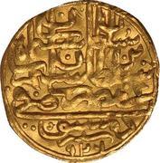 Sultani - Suleiman I (Damascus) – obverse