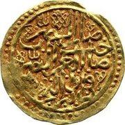 Sultani - Murad III (Aleppo; type 2) – reverse