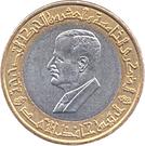 25 Liras (Corrective Movement) – reverse