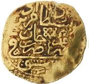 Sultani - Murad IV (Damascus) – obverse