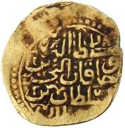 Sultani - Murad IV (Damascus) – reverse