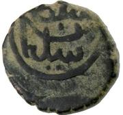 Mangir - Suleiman I (Damascus) – obverse