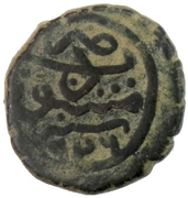 Mangir - Suleiman I (Damascus) – reverse