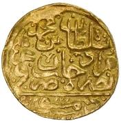 Sultani - Mehmed III (Damascus) – obverse