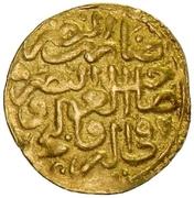 Sultani - Mehmed III (Damascus) – reverse