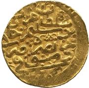 Sultani - Murad III (Damascus) – obverse