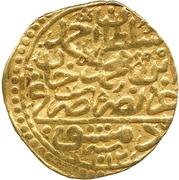Sultani - Ahmed I (Damascus; type 1) – obverse