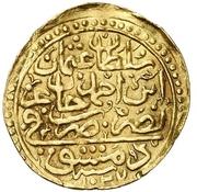 Sultani - Osman II (Damascus) – obverse