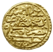 Sultani - Ahmed I (Aleppo) – obverse