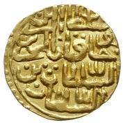 Sultani - Ahmed I (Aleppo) – reverse