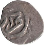 Akce - Murad IV (Damascus) – obverse