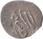 Akce - Murad IV (Damascus) – reverse