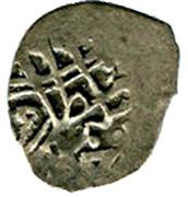 Akce - Murad III (Damascus) – obverse