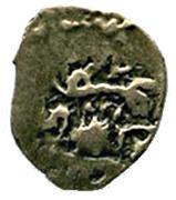 Akce - Murad III (Damascus) – reverse