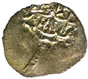 Akce - Murad III (Aleppo) – obverse