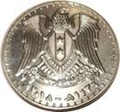 50 Liras – obverse