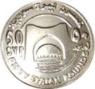 50 Liras – reverse