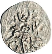 Akce - Ibrahim I (Damascus) – obverse