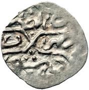 Akce - Ibrahim I (Damascus) – reverse