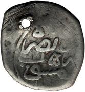 Dirhem - Murad IV (Damascus; type 1) – reverse