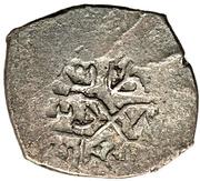 Dirhem - Murad IV (Damascus; type 2) – obverse