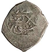 Dirhem - Murad IV (Damascus; type 2) – reverse