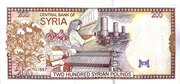 200 Syrian Pounds – reverse