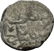 Dirhem - Murad III (Aleppo, type 2) – obverse