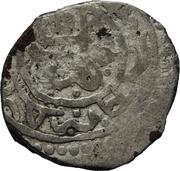 Dirhem - Murad III (Aleppo, type 2) – reverse
