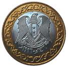 25 Liras – obverse