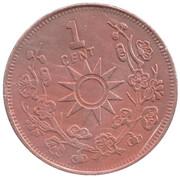 1 Cent / 2 Cent (Counterfeit) – reverse