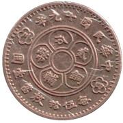 2 Cents (Counterfeit) – obverse